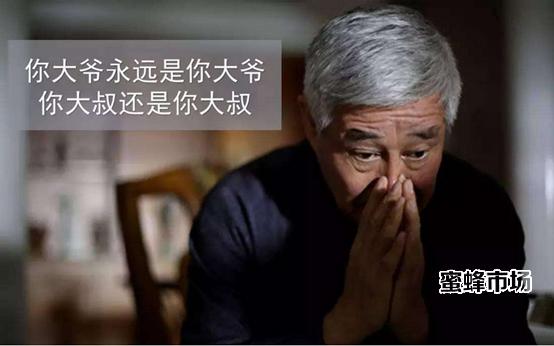 日剧《大叔帮帮我/爸爸活》刷三观免费全集在线观看方法