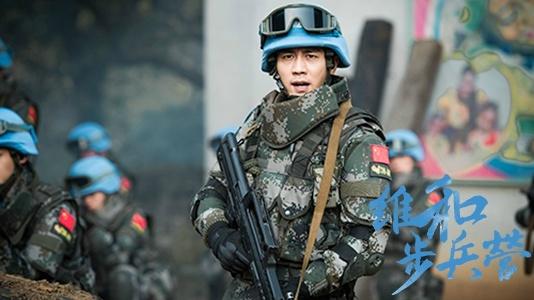 电视剧《维和步兵营》免费在线观看全集方法