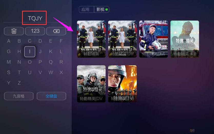 《特勤精英》免费在线观看,张丹峰挑战消防官兵角色