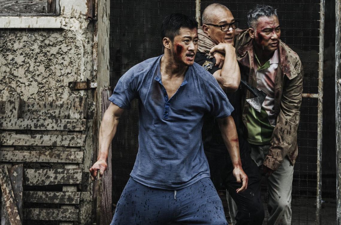 高清电影《杀破狼·贪狼》免费在线观看方法