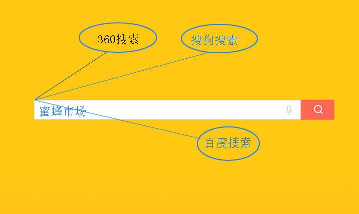 坚果J6S 投影仪下载破解软件,免费看vip  蜜蜂市场