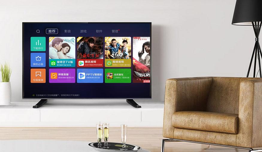 美赛图M2盒子怎样使用三方应用软件,看电视直播点播