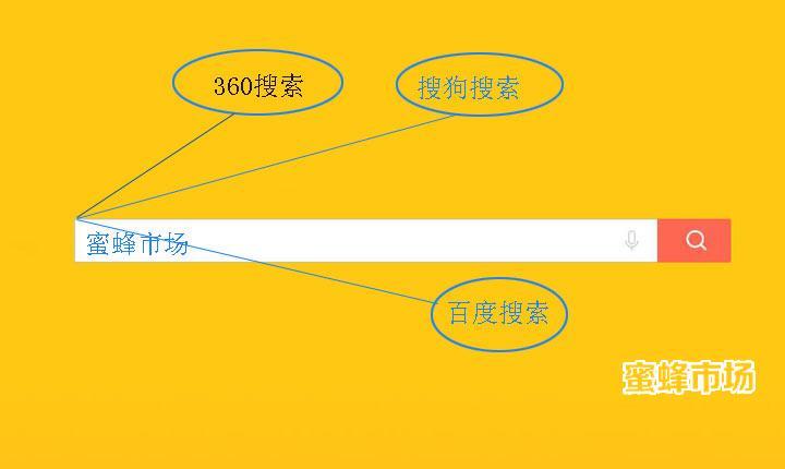 松下电视TH-65DX500C如何看电视直播? 蜜蜂市场