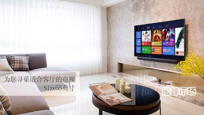 长虹电视 55A5U下载破解软件,免费看vip视频