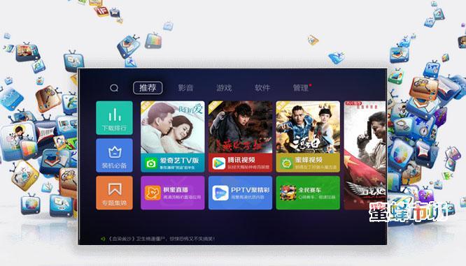 长虹电视 43E8如何下载破解软件,免费看vip影视